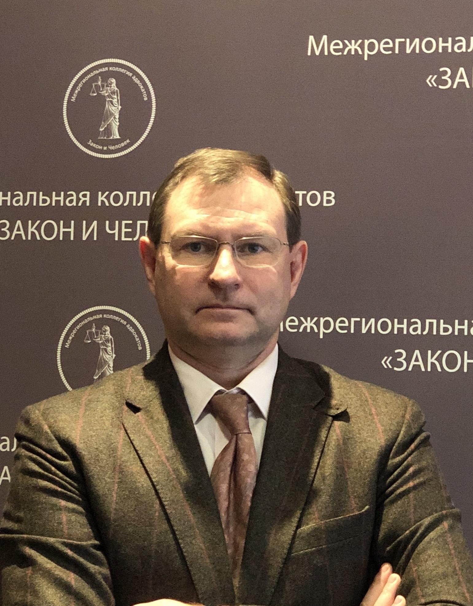 Окорочков Сергей Юрьевич